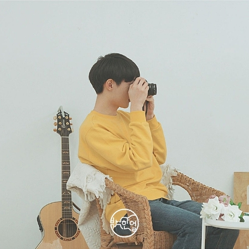 Park Han Eol – Only you don't know – Single