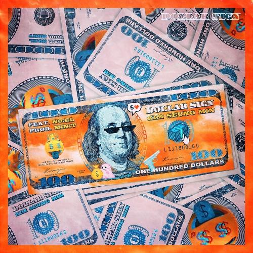 KIM SEUNG MIN – Dollar Sign – Single
