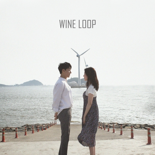 Wine Loop – Memory – Single