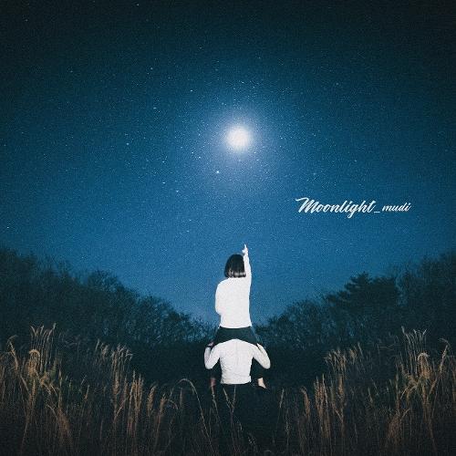 MUDI – Moonlight – EP