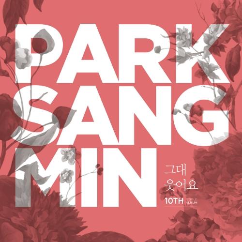 Park Sang Min – 그대 웃어요 – Single
