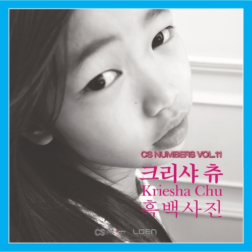 Kriesha Chu – CS NUMBERS VOL.11 – Single