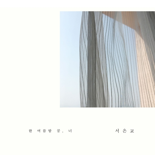 EUNKYO – SHARP AND FLAT Part 2 – Single