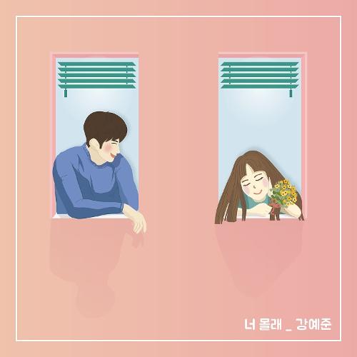 Yejun Kang – Secretly Loving You – Single