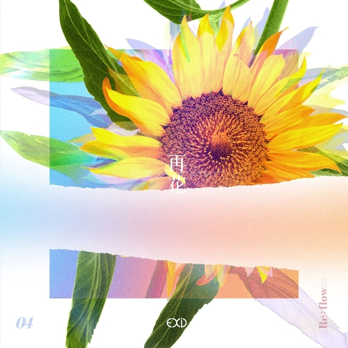 EXID – [Re:Flower] PROJECT #4 – Single (ITUNES PLUS AAC M4A)
