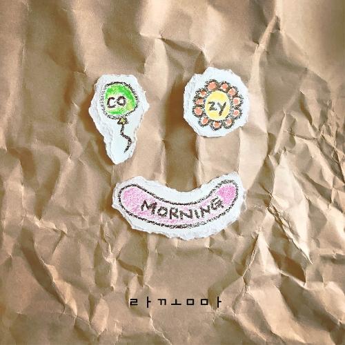 Lacomma – Cozy Morning – Single