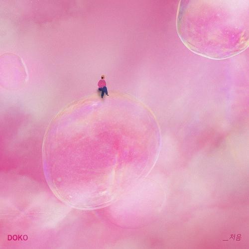 DOKO – 처음 – Single