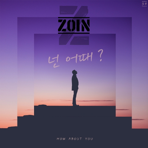 ZOIN – How about you – Single
