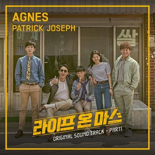 Patrick Joseph – Life on Mars OST Part.1
