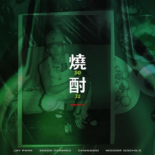 Jay Park – SOJU Remix (Feat. Simon Dominic, CHANGMO, Woodie Gochild) – Single