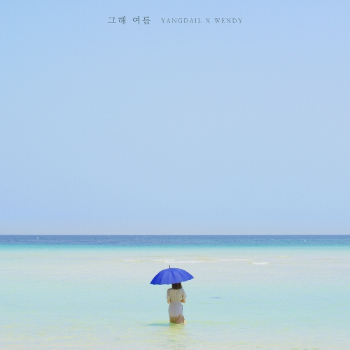 Yang Da Il, WENDY – One Summer – Single (ITUNES PLUS AAC M4A)