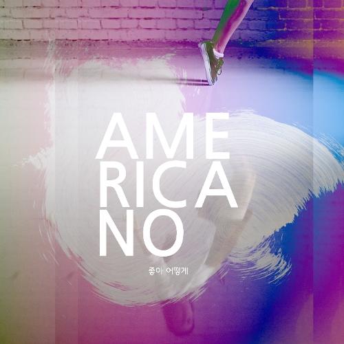 Americano – 좋아 어떡해 – Single