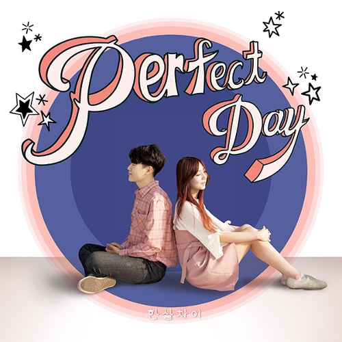 Oneyears – Perfect Day – Single
