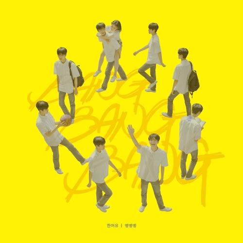 Han Yeoyoo – Bang Bang Bang – Single