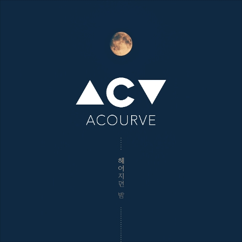 ACOURVE – The night we parted – Single