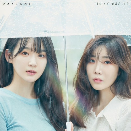 DAVICHI – Nostalgia (Prod. Jungkey) – Single (ITUNES PLUS AAC M4A)
