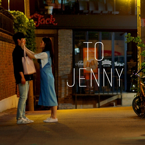 Kim Sung Cheol, Jung Chae Yeon – TO.JENNY OST Part.2