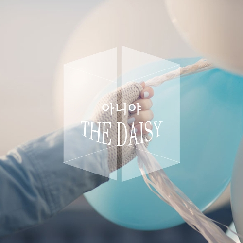 The Daisy – It's Not That – EP