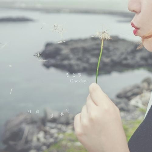 Jeong Dong Won – the 3rd Diary – Single