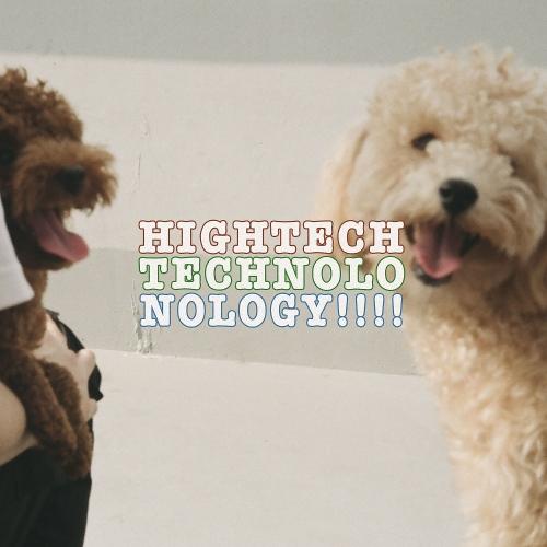 GIRIBOY – hightechnology – EP (FLAC + ITUNES MATCH AAC M4A)