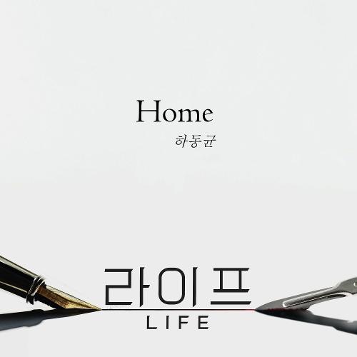 Ha Dong Qn – LIFE OST Part.1
