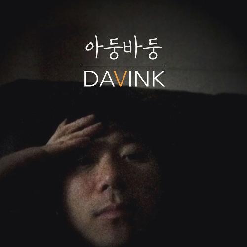 DAVINK – Struggling – Single