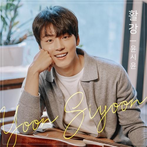 YOON SI YOON – Fly – Single