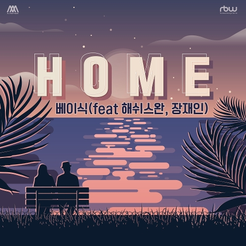 Basick – HOME – Single