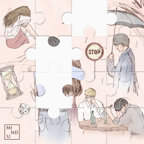 MIND U – 퍼즐 – 두 번째 조각 – Single