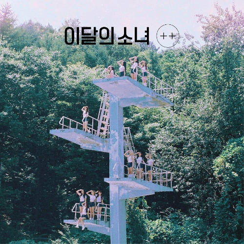 LOONA – [+ +] – EP (FLAC + ITUNES PLUS AAC M4A)