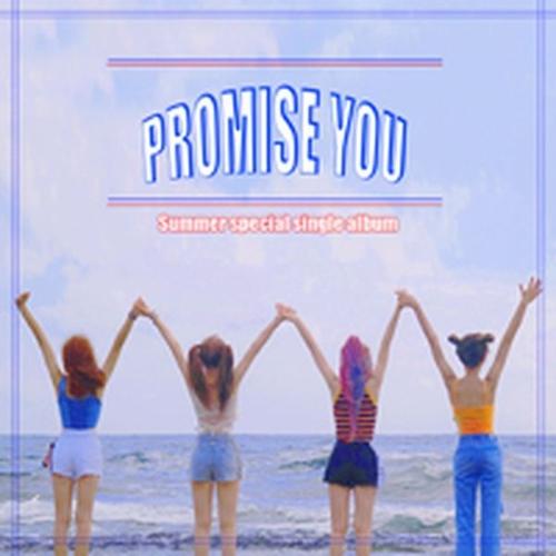 BEBE6 – Promise You – Single