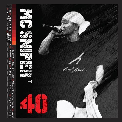 Mc Sniper – album -1 (Subtitle: 40) – Single