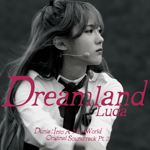 LUDA – Dunia: Into a New World OST Part.2