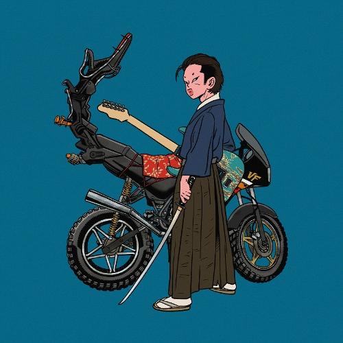 HAN YO HAN – Dragon Bike – EP (ITUNES MATCH AAC M4A)
