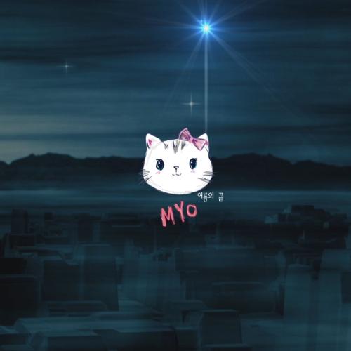 MIYAO – The End of Summer – Single