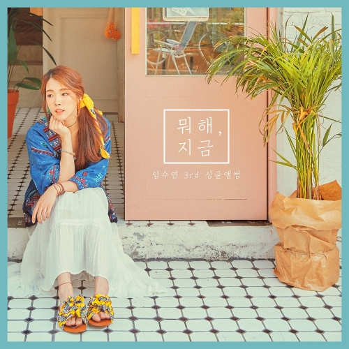 LIM SOO YEON – Every day, Every night – Single