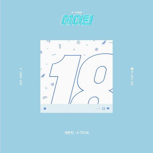 Seventeen - A-TEEN