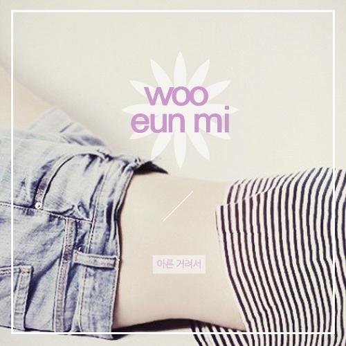 Woo Eun Mi – 아른거려서 – Single