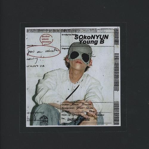 Young B – SOkoNYUN – EP (ITUNES MATCH AAC M4A)