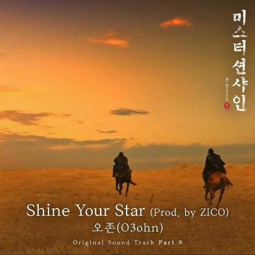 O3ohn – Mr. Sunshine OST Part.9 (FLAC + ITUNES MATCH AAC M4A)