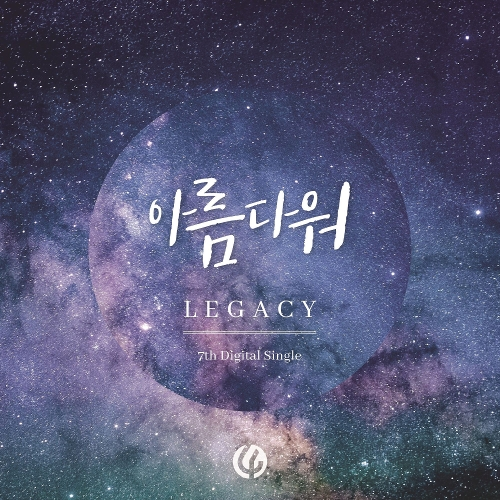Legacy – Under The Moonlight – Single