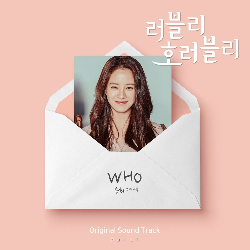 SeungHee (OH MY GIRL) – Lovely Horribly OST Part.1 (FLAC)