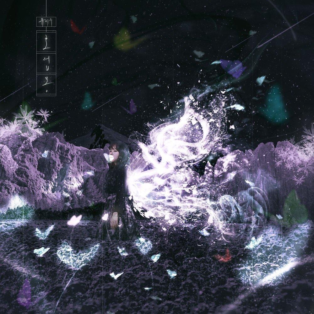 Ryu Ji Soo –  Bitter'fly (Feat. Jay Moon) – Single