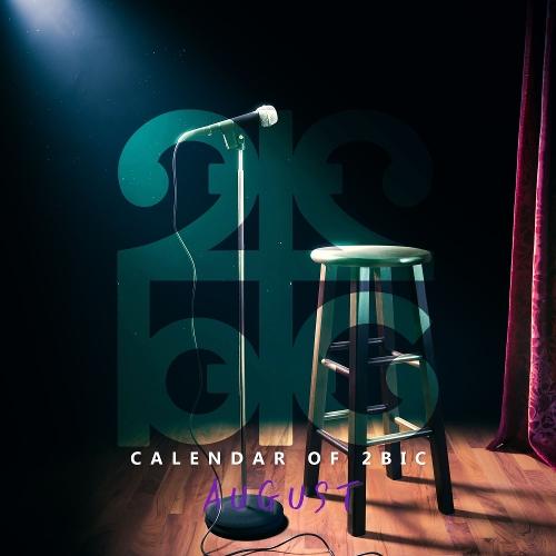 2BIC – Calendar Of 2BIC (August) – Single (ITUNES MATCH AAC M4A)