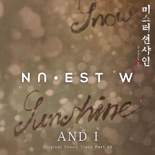 NU'EST W – Mr. Sunshine OST Part.10 (FLAC + ITUNES MATCH AAC M4A)