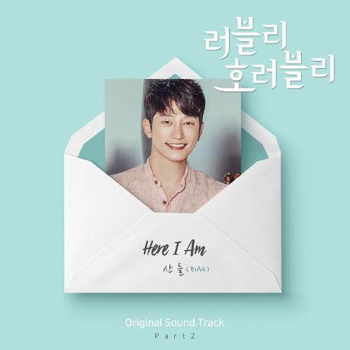 SANDEUL (B1A4) – Lovely Horribly OST Part.2 (FLAC + ITUNES MATCH AAC M4A)