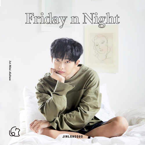 JIN LONGGUO – Friday n Night – EP (FLAC + ITUNES MATCH AAC M4A)