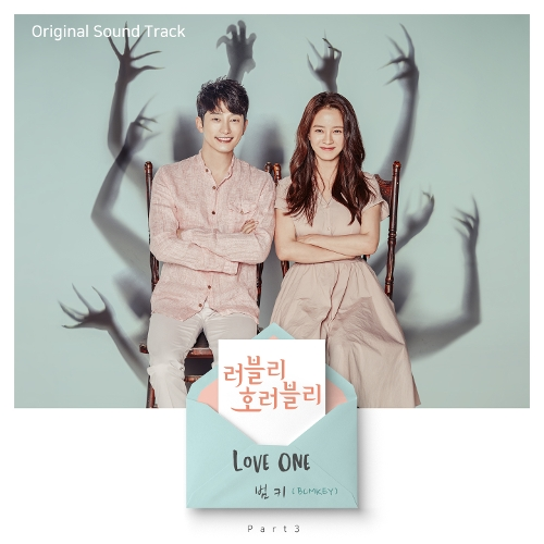 BUMKEY – Lovely Horribly OST Part.3