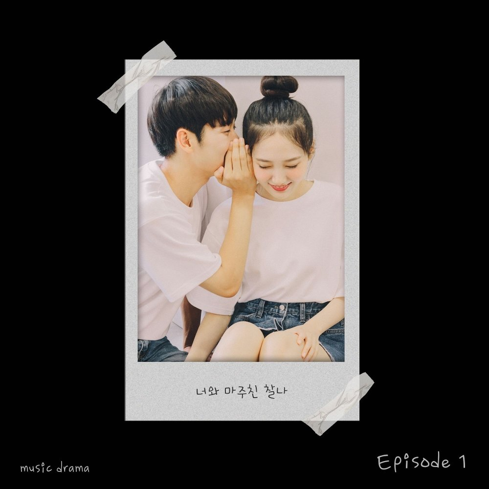 Marmalade Kitchen – The Moment Facing You OST Episode 1