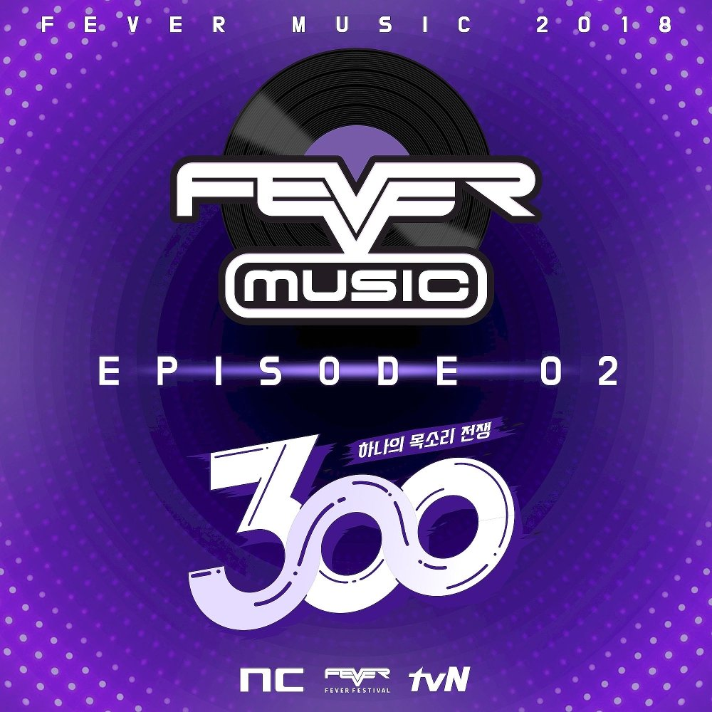 Various Artists – tvN 300 x NC Fever Music – EP2